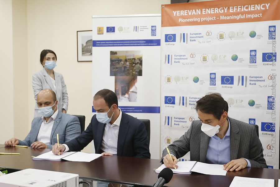 Մեկնարկում է Երևանի էներգաարդյունավետության ծրագիրը. ստորագրվել է երկու մանկապարտեզների հիմնանորոգման պայմանագիրը